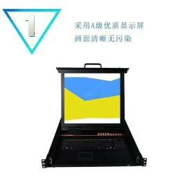 锐世CS-1701HD高清17寸1口折叠液晶显示器