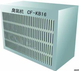 山美水美+CF-KB-小型片式臭氧发生器