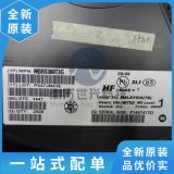MBRS360 MBRS360T3G 全新原装现货 保证质量 品质 专业配单
