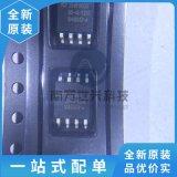 PCT25VF080B PCT25VF080B-80-4I-S2AE 全新原装现货 保证质量