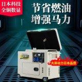 选购须知大泽动力TO3800ET-J 3KW静音柴油发电机单相220V三相380V