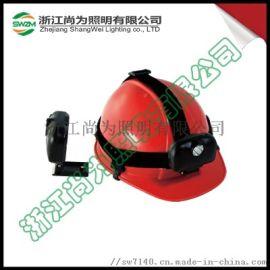 固态强光防爆头灯SW2201_厂家SW2201