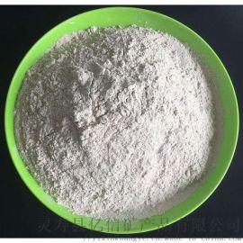硅藻土 硅藻土填料 硅藻土助滤剂 吸附型硅藻土粉