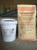 湖南-築牛廠家直銷補縫膠漿-修補硬材質裂縫專用