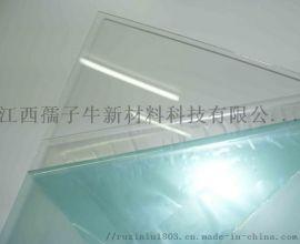 PS有机板材 相框用透明板 广告材料