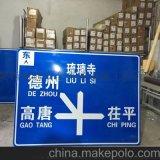 蘭州道路標志牌制作廠家 甘肅交通安全標志牌供應商