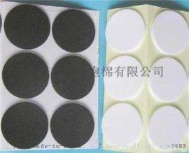 厂家直销化妆海棉 无尘 无异味消毒环保海棉
