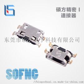 YueJia USB 硕方更专业的连接器生产厂家