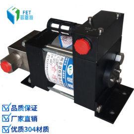 小型气驱液体增压泵 不锈钢模具云水试压泵