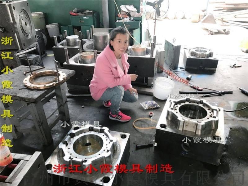 做注射模具订制15升塑料密封桶模具精品**模具