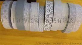 热封胶條、纯PU胶條、热封胶带、PU胶带、三层带
