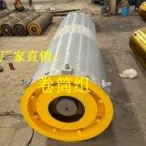 非標定製大齒盤捲筒 φ400鋼絲繩捲筒組專業供應
