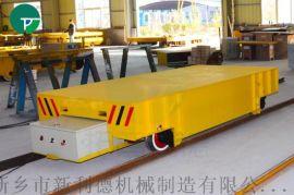 厂家定制大吨位低压轨道平车