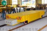 廠家定製大噸位低壓軌道平車