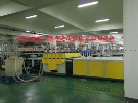 金緯機械新型環保高產量PP中空建築模板生產線