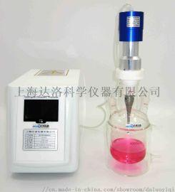 上海汗诺厂家直销恒温密闭超声波反应器