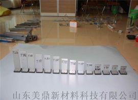 铝合金 铝支座价格 铝支座厂家-山东美鼎新材料