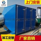 有机废气处理-静电喷粉房设备-泰州亿德机械设备有限