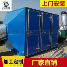 有機廢氣處理-靜電噴粉房設備-泰州億德機械設備有限