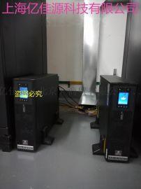 艾默生ups电源20kva机架式3相