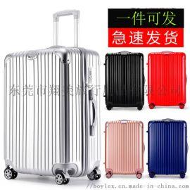 金翔美箱包定制LOGO拉杆箱定做礼品手拉行李箱