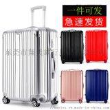 金翔美箱包定製LOGO拉桿箱定做禮品手拉行李箱