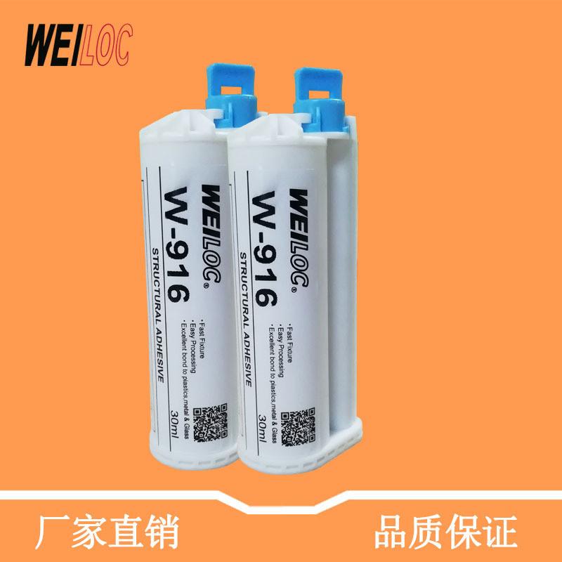 美国进口全透明环氧树脂ab胶耐高温金属焊接ab胶