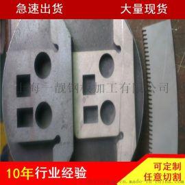 上海一靓钢材加工、钢材剪切加工中心