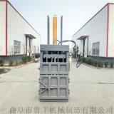 怀化20吨小型立式全自动液压打包机热销