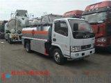 福田5吨加油车,福田5吨加油车图片