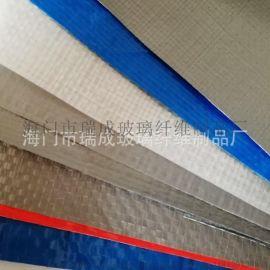 成都编织布  耐老化温室大棚pe双面淋膜编织布