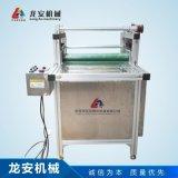 LA500自动收料覆膜机 玻璃贴膜机 PET过胶机