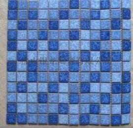 供应游泳池马赛克厂家 蓝色陶瓷马赛克 泳池专用瓷砖