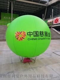 充气升空PVC气球快乐飞艇庆典空飘大气球来图定LOGO