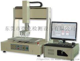 键盘软体电路板导通试验机