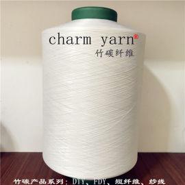 竹碳纤维、竹碳纱线、竹碳丝  :抑菌、消臭等
