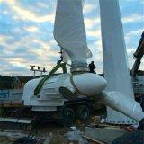 3000W大型风力发电机风能风光互补3KW家用风机