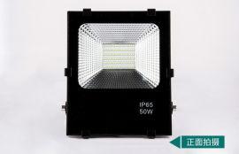 线性30W投光灯,户外照明LED投光灯