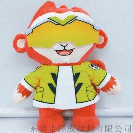 毛絨玩具定製 企業吉祥物定製卡通毛絨玩偶定做公仔