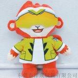 毛绒玩具定制 企业吉祥物定制卡通毛绒玩偶定做公仔