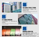 新建楼造型铝单板-房地产楼盘包柱包梁铝单板