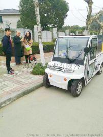 施肥机  多功能深根施肥机  上海绿蓬厂家直销量大价优