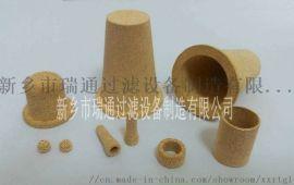 铜粉烧结滤芯和粉末烧结滤芯使用方法