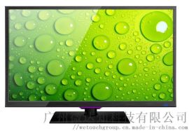 17寸液晶电视 4K高清液晶显示 HDR智能高清