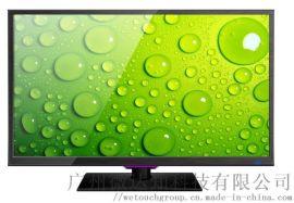17寸液晶電視 4K高清液晶顯示 HDR智慧高清