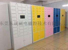 中立厂家专业定制智能钥匙柜 智能员工手机柜