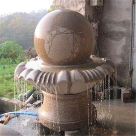 石雕喷泉风水球庭院别墅招财喷泉花岗岩流水摆件