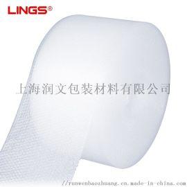 气泡膜,防震膜,包装膜