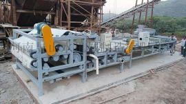 带式压滤机污水、污泥处理设备专业生产