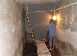 赤峰市污水池断裂缝补漏,污水池伸缩缝堵漏